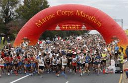 2018 Fall Marathon Guide